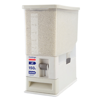 Rice Dispenser (26 lbs)